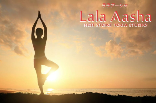 Lala Aasha(ララアーシャ)9月開講ワークショップ