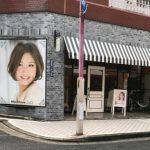 Neolive JUQ:中央通り美容院特集