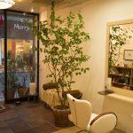 La Pace(ラ パーチェ):中央通り美容院特集