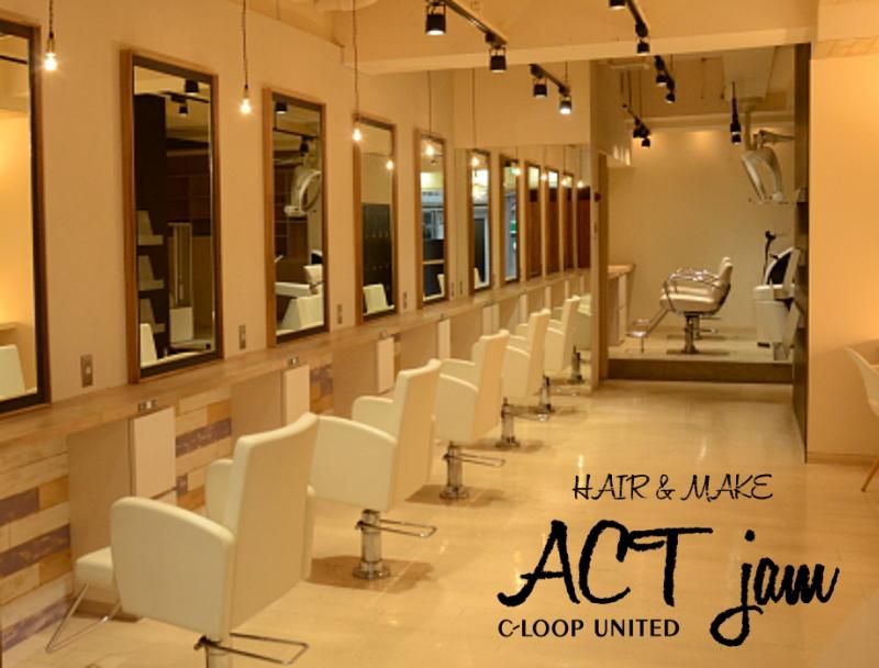 ACT JAM(アクトジャム):中央通り美容院特集