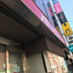 JTB首都圏 日吉駅前店:日吉中央通り商店街キャンペーン情報