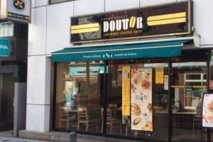 「ドトールコーヒー」が改装中:日吉中央通り商店街