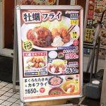 Sガスト 日吉店:日吉中央通り商店街