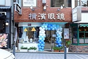 横濱眼鏡:7月営業日のご案内です。