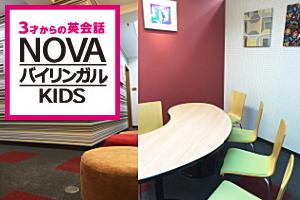 NOVA 日吉校:日吉中央通り商店街