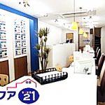 アクア21 日吉店:日吉中央通り商店街
