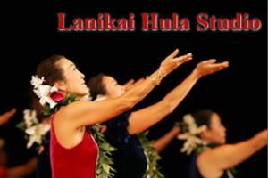 Lanikai Hula Studio(ラニカイフラスタジオ)