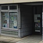 日吉本町東町会からのお知らせ