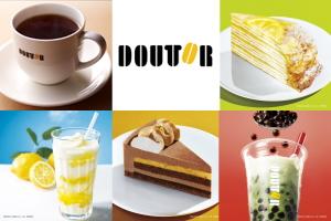 ドトールコーヒー新商品:日吉商店街