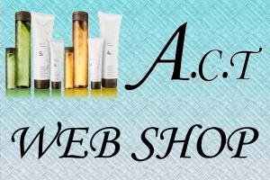 美容室 ACT(アクト)通販始めました:日吉商店街